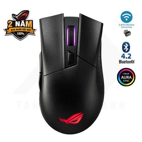 ASUS ROG Gladius II Wireless Gaming Mouse 1