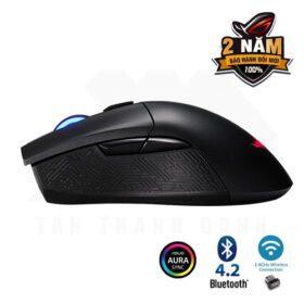 ASUS ROG Gladius II Wireless Gaming Mouse 2