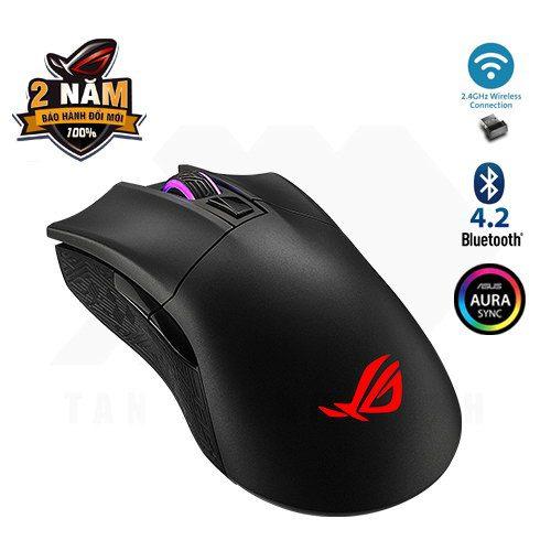 ASUS ROG Gladius II Wireless Gaming Mouse 4