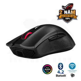 ASUS ROG Gladius II Wireless Gaming Mouse 5