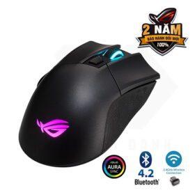 ASUS ROG Gladius II Wireless Gaming Mouse 6