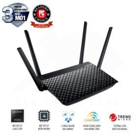 ASUS RT AC58U Router 2