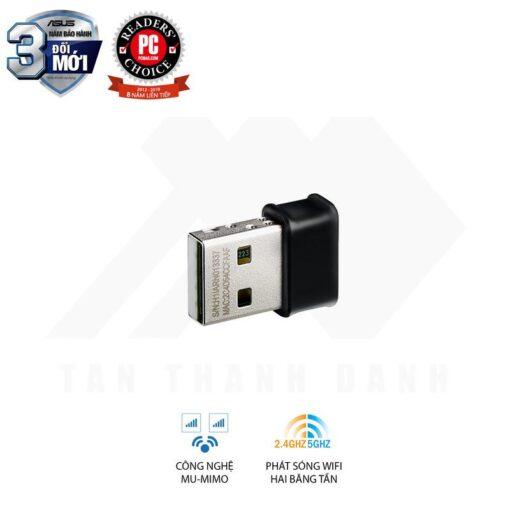 ASUS USB AC53 Nano AC1200 Wireless Adapter 5