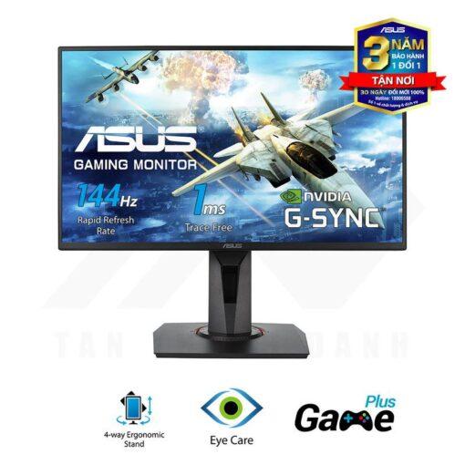 ASUS VG258Q Gaming Monitor 1