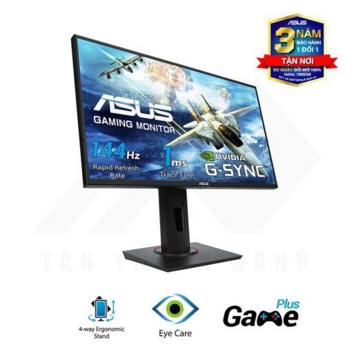 ASUS VG258Q Gaming Monitor 2