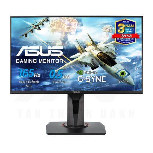 ASUS VG258QR Gaming Monitor 1