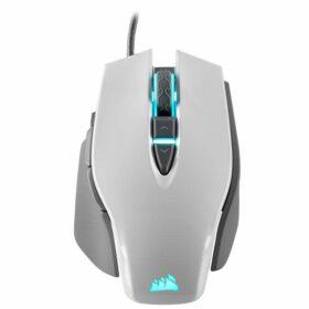 CORSAIR M65 RGB ELITE Gaming Mouse White 3