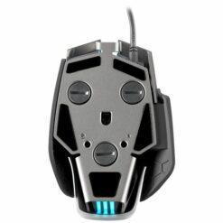CORSAIR M65 RGB ELITE Gaming Mouse White 5