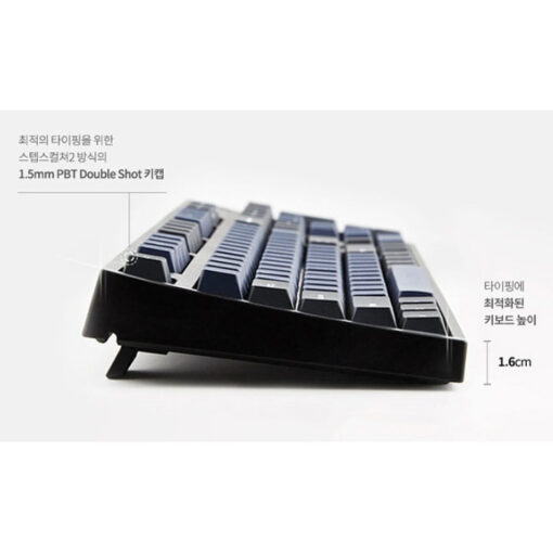 Leopold FC900R PD NavyBlue Keyboard 4