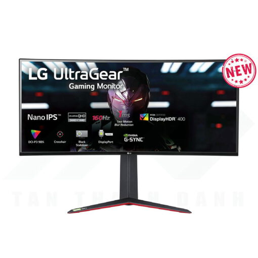 LG UltraGear 34GN850 B Curved Monitor 1