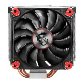 MSI Core Frozr S Air Cooler 2