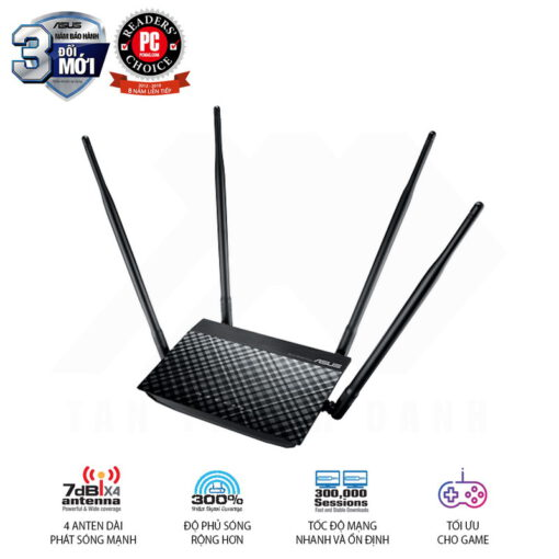 ASUS RT N800HP Wireless Router 2