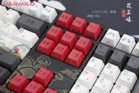 varmilo VA108M Beijing Opera Keyboard 15