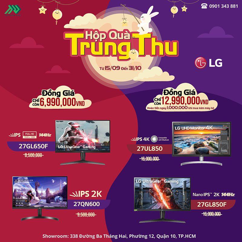 TTD Promotion 2009 LGHopQuaTrungThu Details