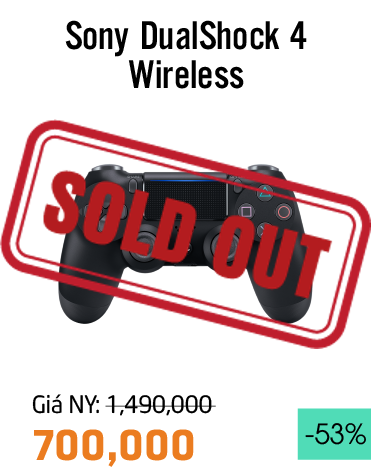 BlackFriday2020 GamingGears 58 sold out