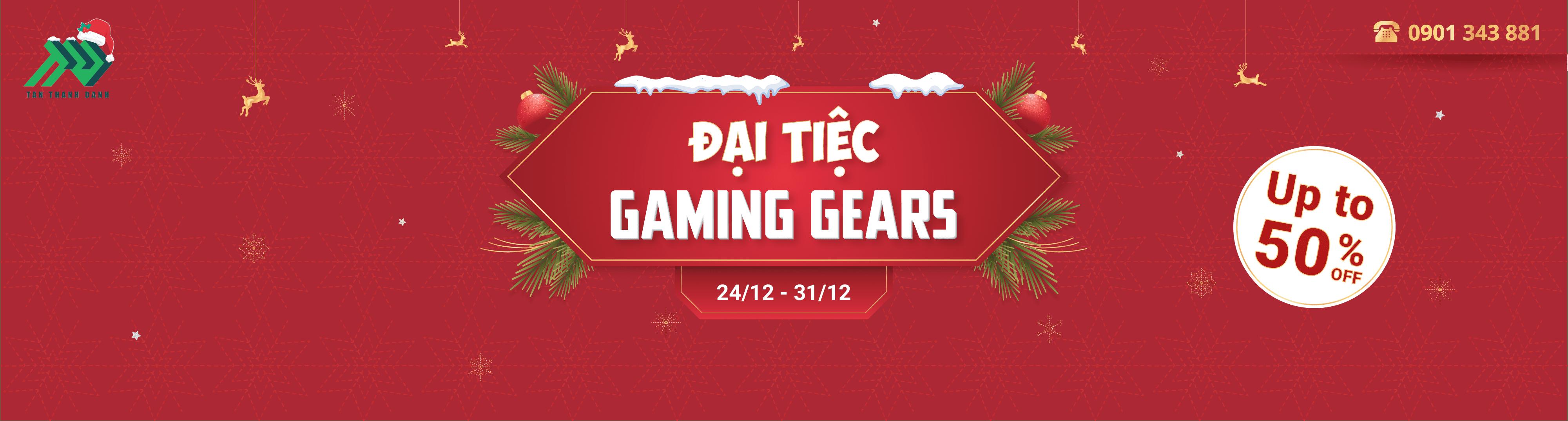 TTD Promotion 202012 DaiTiecGGXmas Title