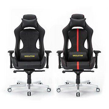 E Dra Skeleton EGC220 Gaming Chairs