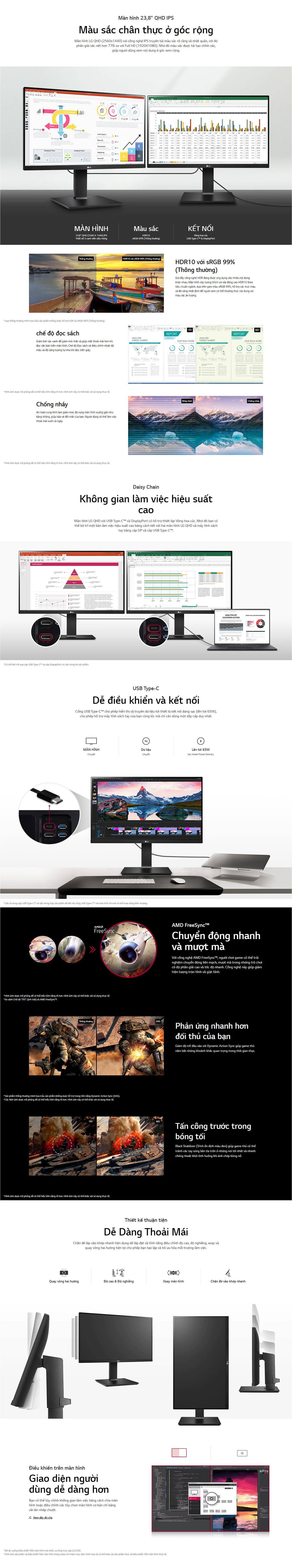 LG 24QP750 B Gaming Monitor Details