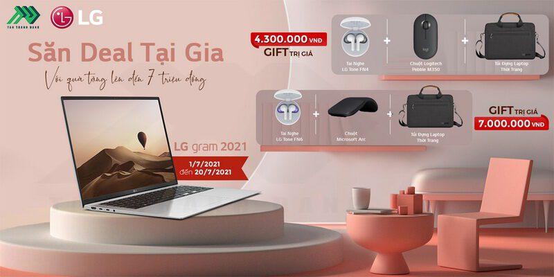 TTD Promotion 202107 LGGramT7 WebBanner